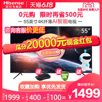 Hisense H55E3A TV 55 inch 4k intelligent voice HD network wifi wall-mounted flat-panel color TV 65