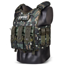 Military fan mode group tiger spot tactical vest quick-dismantling combat armor CP land sea and air field vest wire training uniform