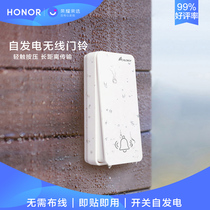 Glory Pro-selected wireless doorbell self-generating home long-distance electronic one without a battery long-distance transmission