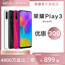 (Limited to 899)Huawei's glory Play3 full screen 48 million AI night full Netcom smart play mobile phone official flagship store genuine 8A