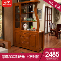 Chinese solid wood room cabinet double-sided small apartment living room partition cabinet screen water entrance decoration cabinet entrance hall wine cabinet