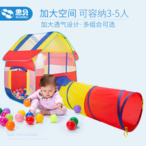Sibe big children princess tent toy game house baby baby children castle indoor game tent
