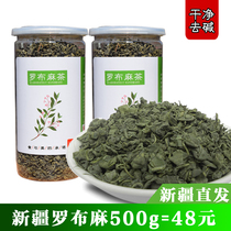 Sprouts wild apocynum tea genuine Xinjiang specialty health tea tea tea