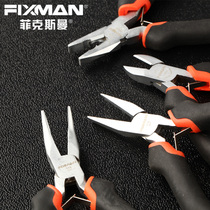 FIXMAN Fickman pliers mini wire cutters flat nose pliers curved mouth pliers oblique nose pliers small pliers fishing line pliers