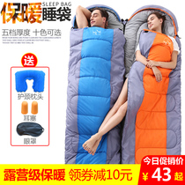 Autumn and winter outdoor sleeping bag adult indoor female hotel across the dirty warm camping double down cotton sleeping bag