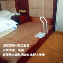 Power handrail safety booster for the elderly guardrail armrest drop Home Safety frame Get Up Home frame bedside