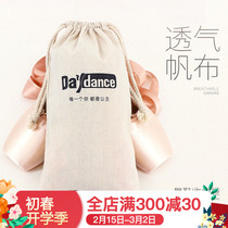 Dance storage bag ballet shoes practice shoes drawstring breathable bag non-woven fabric anti-odor beam pocket eco-friendly canvas bag
