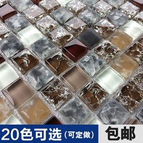 Crystal glass mosaic tile stone background wall TV wall pool tile bathroom balcony puzzle decoration