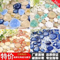 Ceramic fish pond mosaic cobblestone tile non-slip wear-resistant floor tiles toilet outdoor pool pool hot spring pool