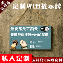 Custom creative free wifi password brand wooden listing personalized tips wireless network identification signs