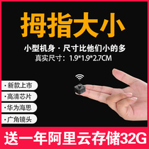 Mobile Remote micro Camera Night Vision mini monitor small wireless probe mobile phone remote WiFi