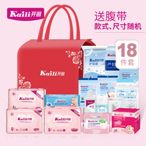 Open Korea maternity package Spring Summer admission full set mother and child combination maternal and child supplies newborn Daquan