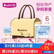 Open pregnant woman postpartum waiting bag Autumn Winter admission package full set of mother and child combination Moon supplies a large set