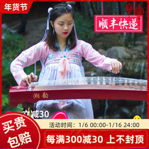 Xiangyun solid wood carved guzheng beginner entry professional grading 10 teaching playing mahogany guzheng musical instrument