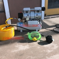 Floating long tube air supply diving breathing system long time water supply instead of diving bottle air compressor