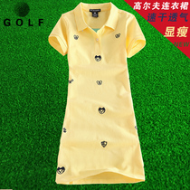 Summer new golf clothing womens dress long skirt golf clothing Jersey Slim was thin
