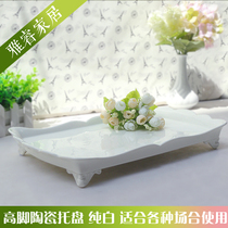 Creative ceramic high-foot tray rectangular home to collect afternoon tea set tea plate European-style living room coffee table cup plate.