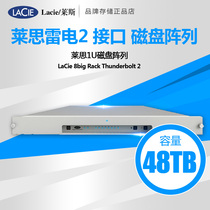 LaCie 8big 2 coup de foudre Thunderbolt Rack 1U disque tableau 48 to 9000476AS
