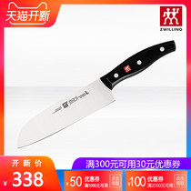 Germany Zwilling tool lady knife cut knife knife fruit knife fruit and vegetable knife Pollux stainless steel knife