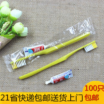 Hotel Hotel Travel Two pieces set of two-in-one disposable goods toothbrush set dental equipment Kim Mei Toothpaste