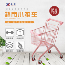 Childrens supermarket shopping cart mini home large toy car kids trolley baby birthday gift.