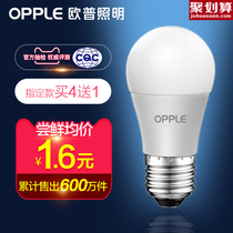 Op led Bulb Energy-Saving large screw household commercial High-Power Light Source super bright E27 bulb E14 spiral