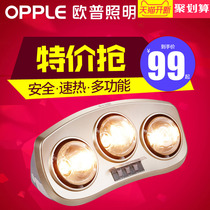 OP Lighting bath Bully wall-mounted multifunctional three in one superconducting home toilet bathroom lamp warm fan