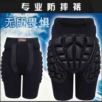 Thickened ski skating roller-skating special hip protection anti-wrestling pants children adult ski protective hip scarlet steam.