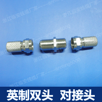 Cable TV extension thread butt cable extension inch f head butt English f head double head