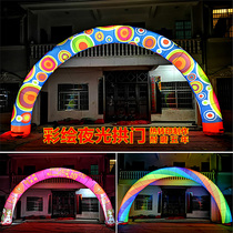 New color luminous inflatable arch wedding painting opening ceremony inflatable arch LED luminous rainbow arch