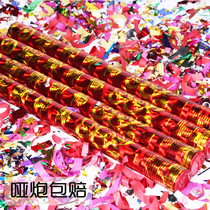 Hand-held wedding wedding gun wedding supplies petals romantic props concierge flower spray wedding supplies.