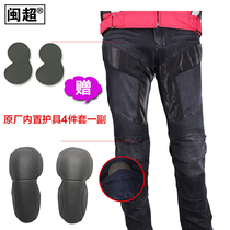 Motorcycle racing Knight straight jeans drop pants off-road motorcycle racing riding pants