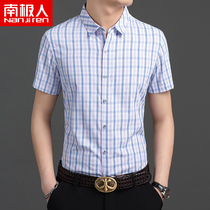 Antarctic mens short-sleeved shirt Summer Youth Mens casual non-iron shirt fashion middle-aged shirt male