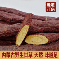 Wild licorice tablets new goods 250g inner licorice sweet root licorice tea hay sheet natural sulfur-free non-500g