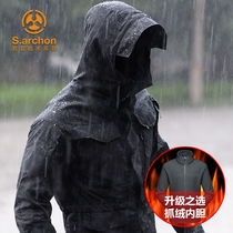 Espionage tactical jacket male spring and autumn outdoor waterproof windbreaker M65 Army fan field charge clothes removable two-piece set