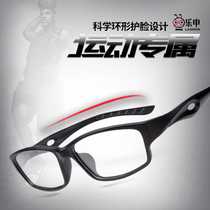 Sports glasses with degree myopia glasses male anti-collision professional running football basketball goggles eye frame female