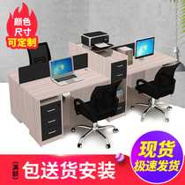 Desk simple double staff card 4 people Modern staff computer desk 6 people Office staff desk
