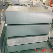 6061T6 aluminum plate thick large plate 815206080100120200260270280300410600mm