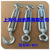 Spot supply M12 screw steel wire rope tight rope steel wire rope rigging GB galvanized Flower Basket screws