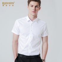 Summer white shirt male short-sleeved business dress Korean version of self-cultivation professional large size tooling thin section white half-sleeved shirt