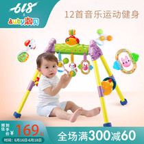 Opal baby baby toys pedal piano fitness frame 0-3 months puzzle tear not bad cloth book tooth gum rattle