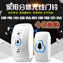 Doorbell Wireless Home smart remote elderly call split a drag two shop remote creative remote control