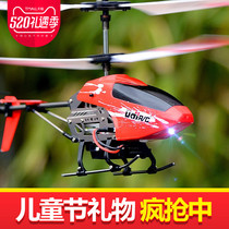 Remote control aircraft helicopter drop-resistant charging moving boy childrens toys anti-collision airshift model small UAV