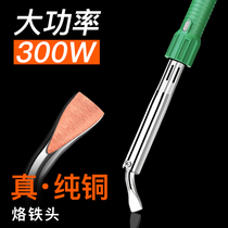 High-power Thermostat Electric iron set household welding pen soldering iron soldering iron soldering gun electronic maintenance welding tools