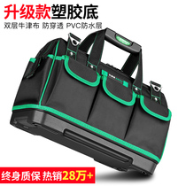 Portable electrician special tool kit multi-function maintenance installation canvas large thickened tool bag work pockets trumpet