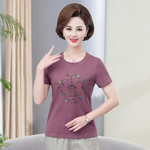 Middle-aged and elderly casual womens mini-shirt mom dress code short-sleeved t-shirt summer loose bottom shirt T-shirt top