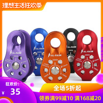 Outdoor climbing pulley rock climbing fixed small single pulley caving equipment rescue pulley lifting heavy weight labor-saving device