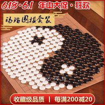 Go Five Chess Set Natural Stone Agate Field Jade Crystal Ice Seed Cloud High-grade Solid Wood Chessboard Children's Clear