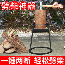 Chopping artifact home rural small manual chopping axe chop chai chai machine multi-function chopping wood tools