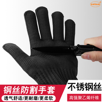 Wire anti-cut gloves anti-knife self-defense anti-skid wear-resistant kill fish gloves anti-cutting labor insurance gloves special forces